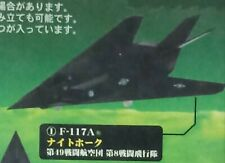 1/144 Doyusha F-117A NIGHTHAWK NO.1 49th team