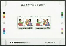 I586 IMPERFORATE 1997 KOREA CHILDREN GAMES STONE !! 100 ONLY PROOF PAIR OF 2 FIX