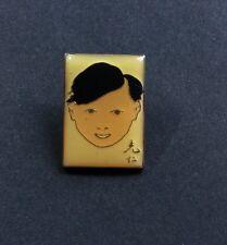 TINTIN Pin's Tchang Très bon état