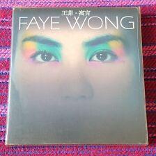 Faye Wong ( 王菲 ) ~ 王菲/寓言 (限量豪華版) CD+VCD ( Hong Kong Press ) Cd