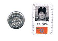 Yomiuri Giants Toshimitsu Tamio Suetsugu RARE 1975 METAL Menko Baseball Card