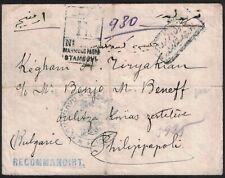 TURKEY, 1917 REGISTERED COVER ISTANBUL TO PHILLIPOPOLIS (THRACE, BULGARIA).