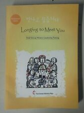 NEW! Longing to Meet You, Participant's Guide