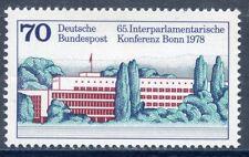 STAMP / TIMBRE ALLEMAGNE GERMANY N° 823 ** BATIMENT DU PARLEMENT FEDERAL
