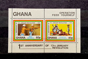 GHANA Stamps Sc# 478 Conditions MNH Year 1973 Cv19 $2.00 (1612)