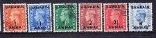 BAHRAIN 1950/1 SG71/6 set to 4as GB Stamps overprinted - very fine used. Cat £37
