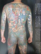 RARE JAPANESE BOOK,DENTO,TRADITIONAL JAPANESE TATTOO VOL.3,OUT OF PRINT