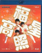 My Lucky Stars (1985) Blu-Ray [Region A] English Subs - Sammo Hung - Jackie Chan