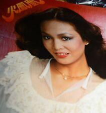 周潤發 Hong Kong tvb program 1981 fire phoenix CHOW YAT FAT DO DO CHEUNG 23 PAPGES