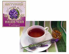 Herbal IVAN TEA with lavender, 100 gr, epilobium, иван-чай лаванда, Russia