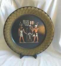 "Egyptian Brass Wall Decor Plate Black Gold Lotus King Tut Offering Osiris 15.5"""