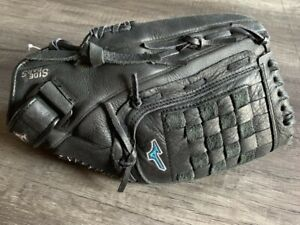 Mizuno Supreme Fastpitch Softball 12.5 Inch Glove GSP 1251F2DBK