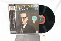 BILL EVANS TRIO PORTRAIT IN JAZZ RIVERSIDE MW 2062 JAPAN OBI VINYL LP NM