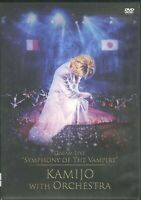 KAMIJO-DREAM LIVE SYMPHONY OF THE VAMPIRE KAMIJO WITH ORCHESTRA-JAPAN DVD Q85