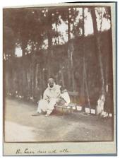 Algérie, Blidah (البليدة), Jardin Bizot. Un banc dans l'Allée de cyprès  Vi
