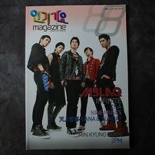 K-POP SBS MAGAZINE AUGUST 2011 MBLAQ INFINITE 2PM ZE:A NINE MUSES ISSUE 019
