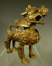 Burma Burmese Bronze Qilin Statue w/ Flaming Tail Body and Head ca. 20th c.