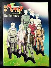 Axis Powers Hetalia Guide Book Paint it, White Japan Anime Artbook Promo Artbook
