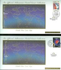 MILLENNIUM POSTAL COVER COLLECTION OF 24 COVERS EASTERN & WESTERN HEMISPHERES