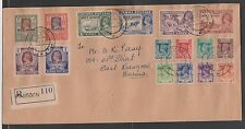 Burma 1945 KGVI. 3P/10R (16v) Complete Set used with EXPERIMENTAL CANCELLATION.
