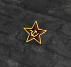 Russian Soviet Badge Army Red Star Hammer and Sickle Retro Enamel Pin USSR CCCP
