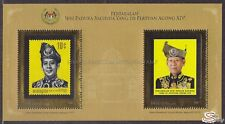 [SS] Malaysia 2012 Installation of His Majesty Agong M/S