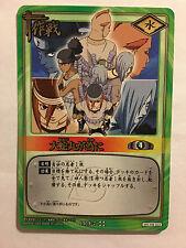 Naruto Card Game Promo PR作-7