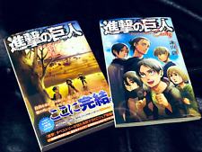 """Attack on Titan Final Comic 34 Special Edition """"Ending'' W/Blueprints of EP138&9"""