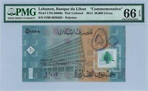 "Lebanon 50.000 Livres P97 2014 PMG66EPQ s/n D/00 0030263 ""Commemorative"" Polymer"