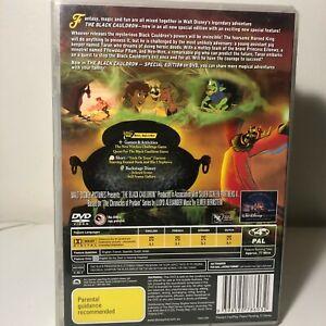 DVD - The Black Cauldron - Special Edition - FREE POST #P2