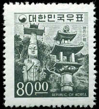 Korea Scott #525 Mint Hinged