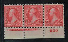 CKStamps: US Stamps Collection Scott#267 Strip Mint H OG