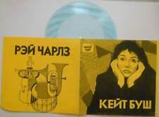 "KATE BUSH""Babooshka""& RAY CHARLES  USSR BLUE FLEXI EP UNPLAYED !!!!"