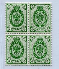 FINLAND 1891 RUSSIAN TYPE WITH RINGS SCOTT 48 FACIT 36 BLOCK OF 4 SUPERB MNH