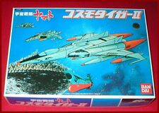Bandai Star Blazers Cosmo Tiger II Model Kit NEW IN BOX