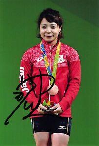 Hiromi Miyake  - JAP - Olympia 2016 - Gewichtheben - Bronze - Foto (1)