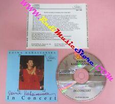 CD RAINA KABAIVANSKA in concert 1994 GEGA NEW GD 166 mo mc lp dvd vhs (CS54)
