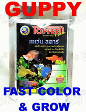 2 x Guppy Fish Food Guppies Tropical Fast Color Grow Healthy Floating Pellets S