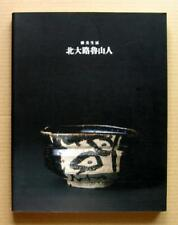 KITAOJI Rosanjin Ceramics Work / 1997, 100 works