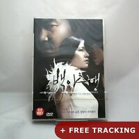 White Night .DVD (Korean) Ye-jin Son