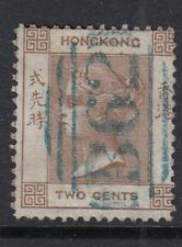 HONG KONG POSTAGE STAMP SG1 2C BROWN FINE USED