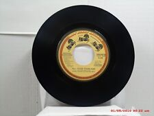 GEORGE HARRISON-(45)-ALL THOSE YEARS AGO / WRITINGS ON THE WALL- DARK HORSE-1981