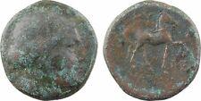 Eolide, Kymé, 160 av JC, bronze, cheval  - 5