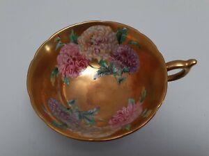 Paragon Gold China Tea Cup
