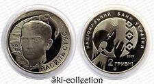 2 Hryvni 2008 UKRAINE. Vasil Stus 1938-1985