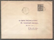 CHINA LETTER TO FRANCE PARIS USED 03/04/1908 TIENTSIN