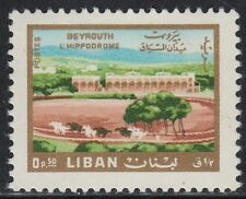 Liban Lebanon 1966 ** mi.946 sites Sights Freimarken définitif