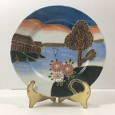"Vintage Japanese Satsuma Plate (Sea Scene, Sailing Boat and Mountain, 6"")"
