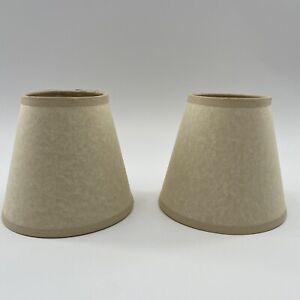 """Meyda Tiffany Aged Celadon Parchment Shade - Lot of 2 - 5"""" W x 4"""" H - #116558"""