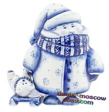 Russian Porcelain Blue Gzhel Hand Painted Figurine Insomnia at an Owl
